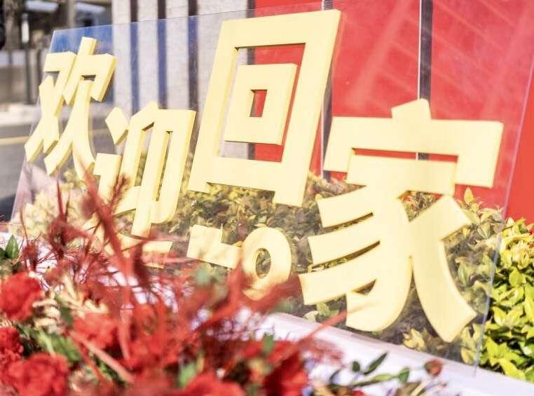 南都物业x绿地集团|浙江省内首个合作项目绿地•海湾听海苑迎美好交付