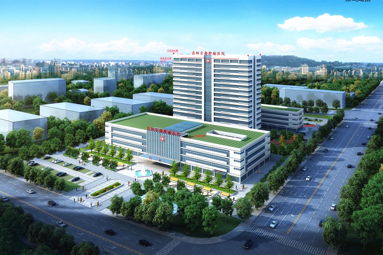 再探城市服务新空间 | 南都物业服务集团承接洛阳京都肿瘤医院物业管理
