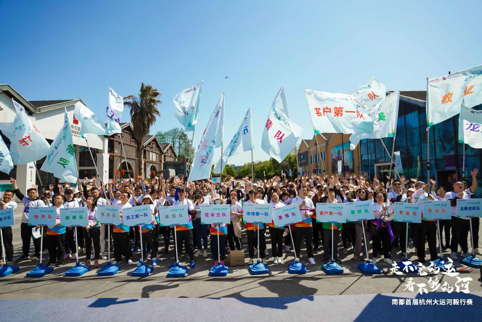 走不完的运 看不够的河   2021南都首届杭州大运河毅行赛圆满收官
